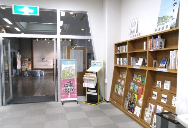 新着図書コーナー
