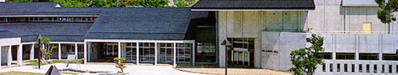 尾道市立 瀬戸田図書館の外観