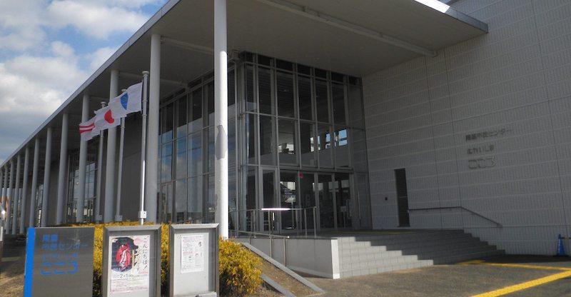 尾道市立向島子ども図書館「わくわく」の外観